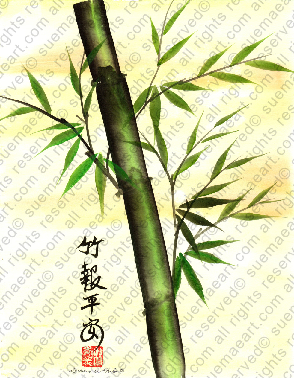 Green & Black Bamboo